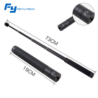Feiyutech Extend Adjustable Pole Extension Rod with 1/4 Screws for DSLR Cameras and Feiyu Gimbal SPG Series,G5,WG2,G5GS