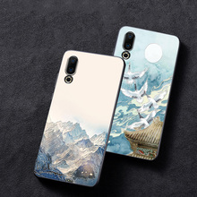 Embossed vintage East Asian Chinese Japanese style case For Meizu 16S Snow Mountain Decree Crane cover bradex solar ultrasonic