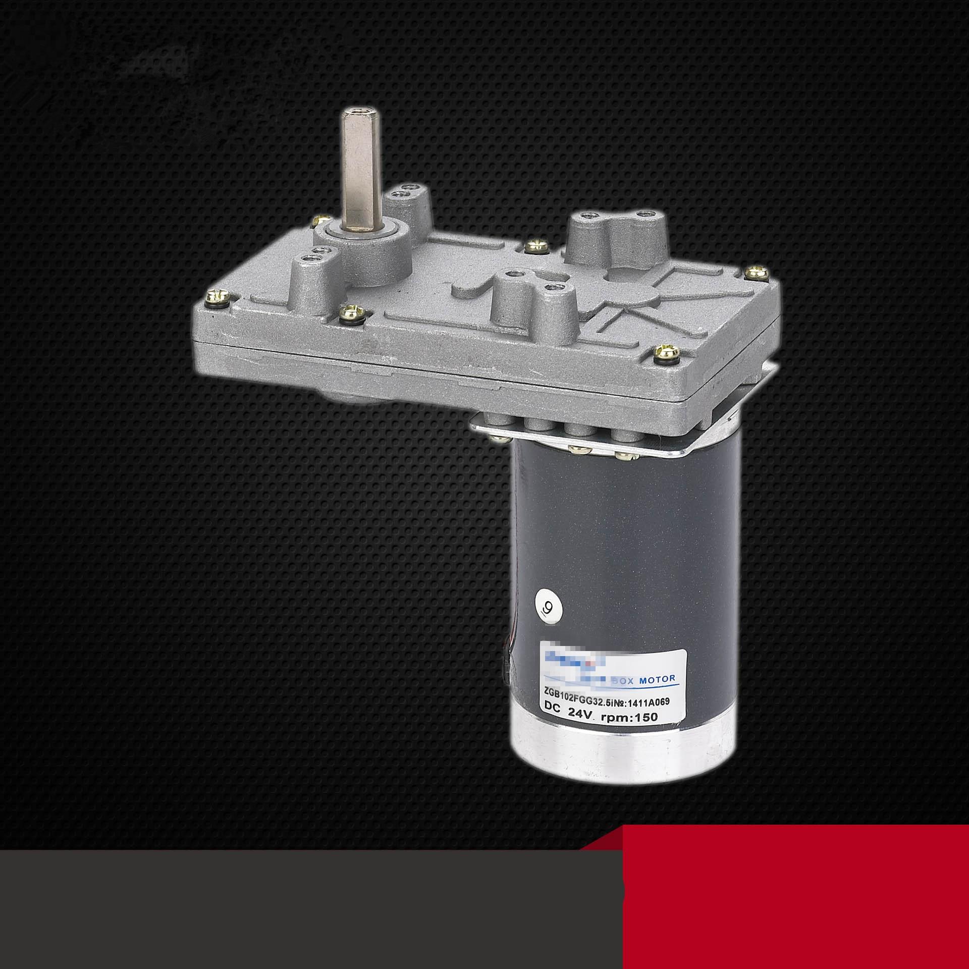 цена на ZGB102FGG 12V 24V DC Geared Motor Output Shaft Eccentric 4-120RPM