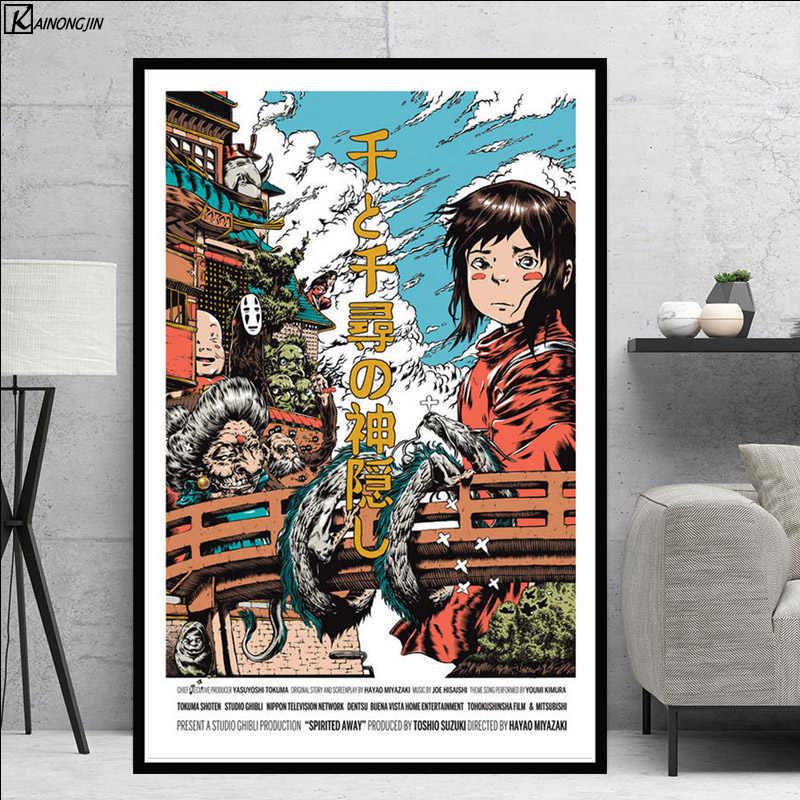 الملصقات والمطبوعات حماسي بعيدا المشارك هاياو ميازاكي اليابان أنيمي ستوديو جيبلي حائط لوح رسم الفن غرفة الاطفال ديكور المنزل