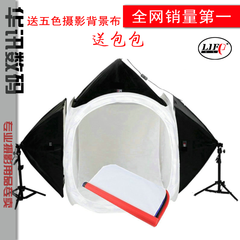 Adearstudio Photographic equipment photo studio 80cm cotans softbox light softbox studio kit background cloth CD50