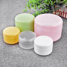 1PC 20g/50g/100g Refillable Bottles Plastic Empty Makeup Jar Pot Travel Face Cream/Lotion/Cosmetic Container Storage Box