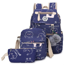 New Arrival Student School Bags for Teenager Boys Girls Multi Function Laptop School Backpack women bagpacks girl bag cute 2016 new arrival women backpack more big size mouse backpack fashion jelly bag cartoon school bags bow teenager girl bag xa1234b