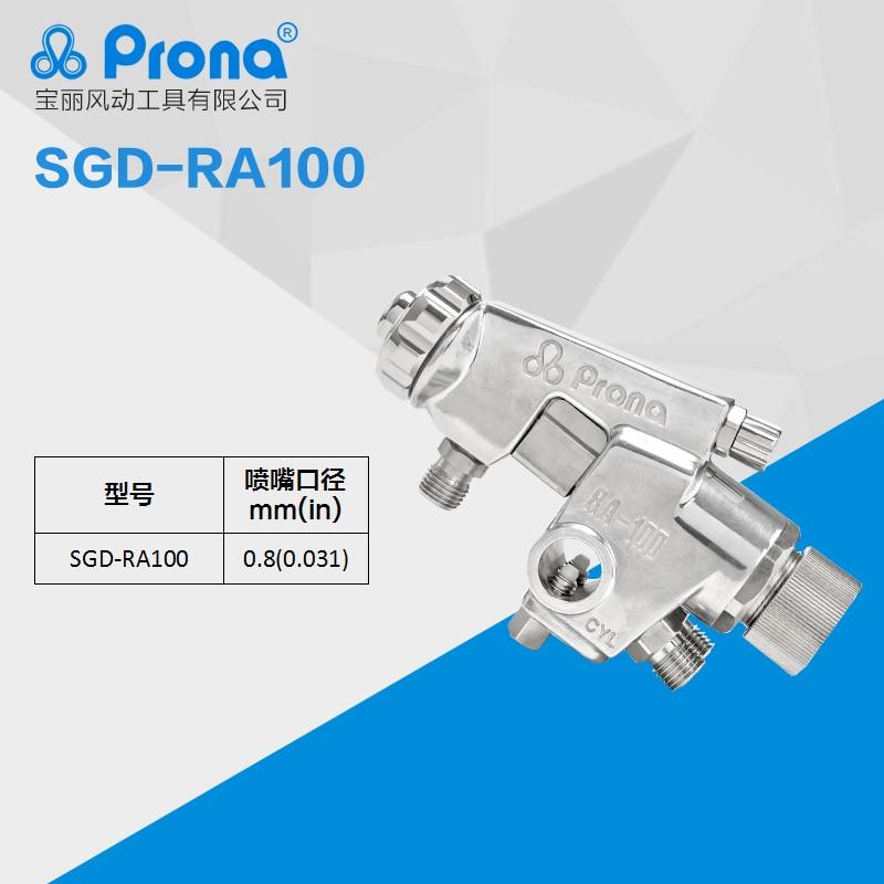 prona SGD-RA100 automatic spray gun-1
