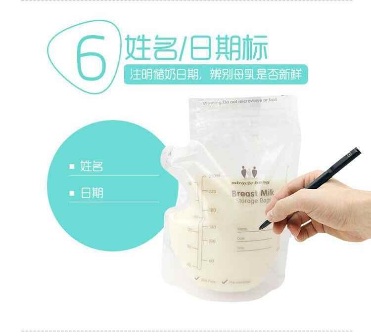 1/15/30/60 шт контейнер для детского питания хранение грудного молока сумки для хранения молока сумка 250 мл BPA free морозильник переноски для кормления almacenaje leche