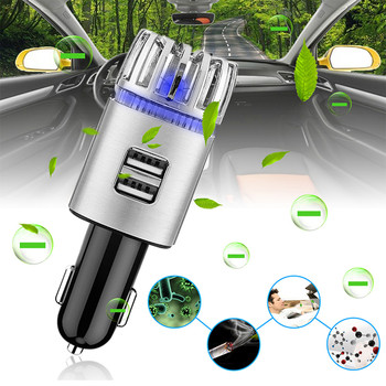 2 in 1 Car Air Purifier with Dual Ports USB and Negative Ionizer for Elimination of Bacteria and Molds
