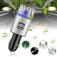 Purificador iónico de aire fresco 2 en 1 con USB Dual para coche, barra de oxígeno, ionizador de ozono, generador de humo para coches, limpiador, ionizador de aire, purificador