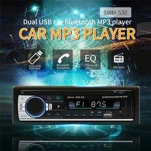 Bluetooth автомобилей Радио стерео беспроводной проигрыватель в тире MP3/USB/SD/FM/AUX-IN Iphone