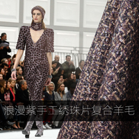 Handmade Embroidered Beads Purple Woolen Fabric Wool Tweed Fabrics 700GSM