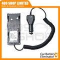 Автомобиль Eliminator зарядное устройство для портативной рации двухстороннее радио GP300 GP-88 LTS-2000 LTS-2000GTX