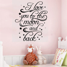 Wall Art Sticker Kids Room Decoration Vinyl Removeable Poster Romantic Decal Interior Words Sticker Modern Cute Mural LY464 chic romantic sentence pattern removeable wall sticker