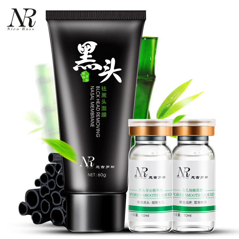 Blackhead Removal Bamboo Charcoal Face Mask Whitening Oil