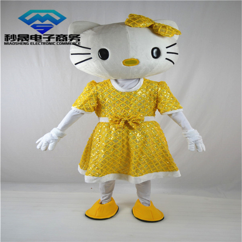 High quality Hello Kitty mascot clothing golden dress