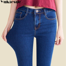 female Korean stretch slim jeans