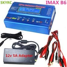 SKYRC IMAX B6 цифровой RC Lipo NiMh батарея баланс зарядное устройство с питанием переменного тока 12 В 5A адаптер для RC вертолет игрушки