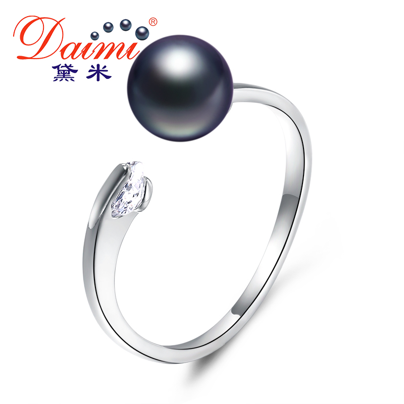 Daimi 7-8MM Pink Freshwater Pearl Ring Gift For Women Brand Jewelry Natural Pearl Ring stylish faux pearl rhinestone eye ring for women