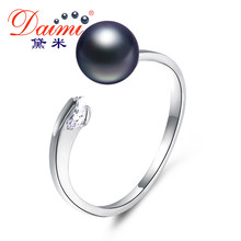 Daimi 7-8MM Pink Freshwater Pearl Ring Gift For Women Brand Jewelry Natural Pearl Ring(China)