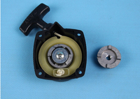 Aluminum Core Pull starter With Starter Pulley for Zenoah Marine engine Rc Boat