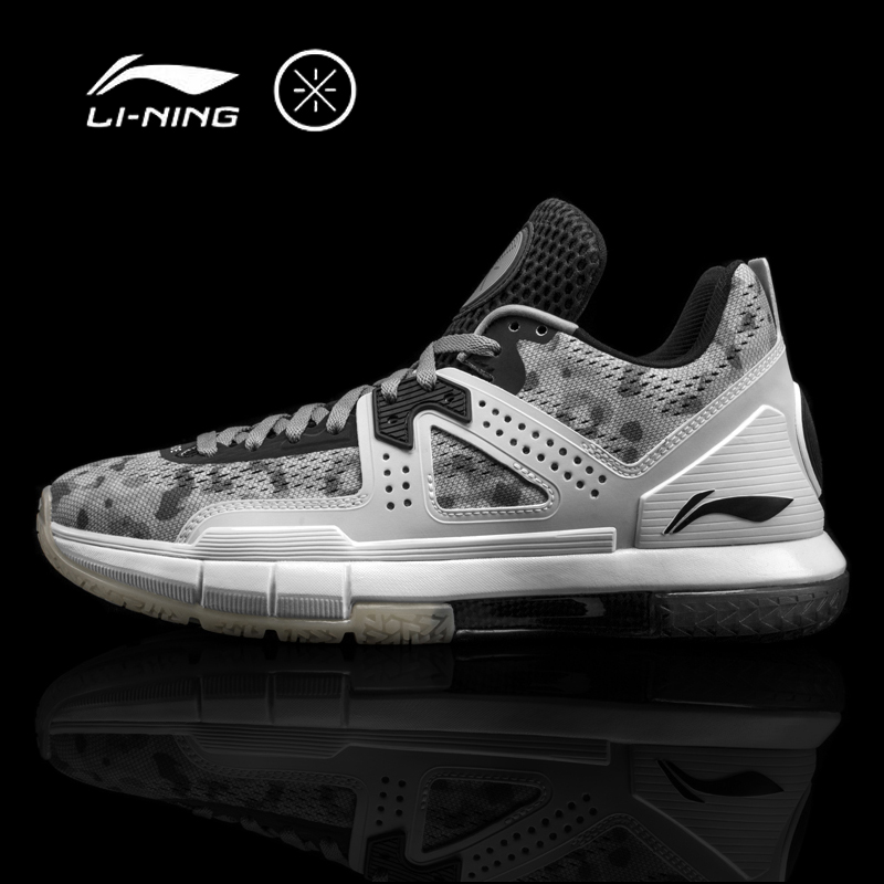 Li-Ning Men's WOW 5 'Grey Camo' Basketball Shoes Cushion Bounse+ Sneakers TPU Support LiNing Sports Shoes ABAM057 XYL099 li ning original men sonic v turner player edition basketball shoes li ning cloud cushion sneakers tpu sports shoes abam099
