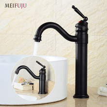 Vintage Antique Bathroom Faucet Black Chrome Short tap Tall Basin Faucets Brass Bronze finish washbasin taps Single Handle Lever bathroom tall washbasin faucet chrome antique brass and oil rubbed bronze faucets waterfall sink tap torneira banheiro