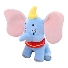 Disney слон Дамбо Мягкие плюшевые игрушки Животные кукла Мягкий хлопок игрушки для детей, подарок для ребенка, а также коллекция 27/33 см