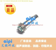 High precision tension control ranging module UB500-18-485-1 ultrasonic distance sensor все цены