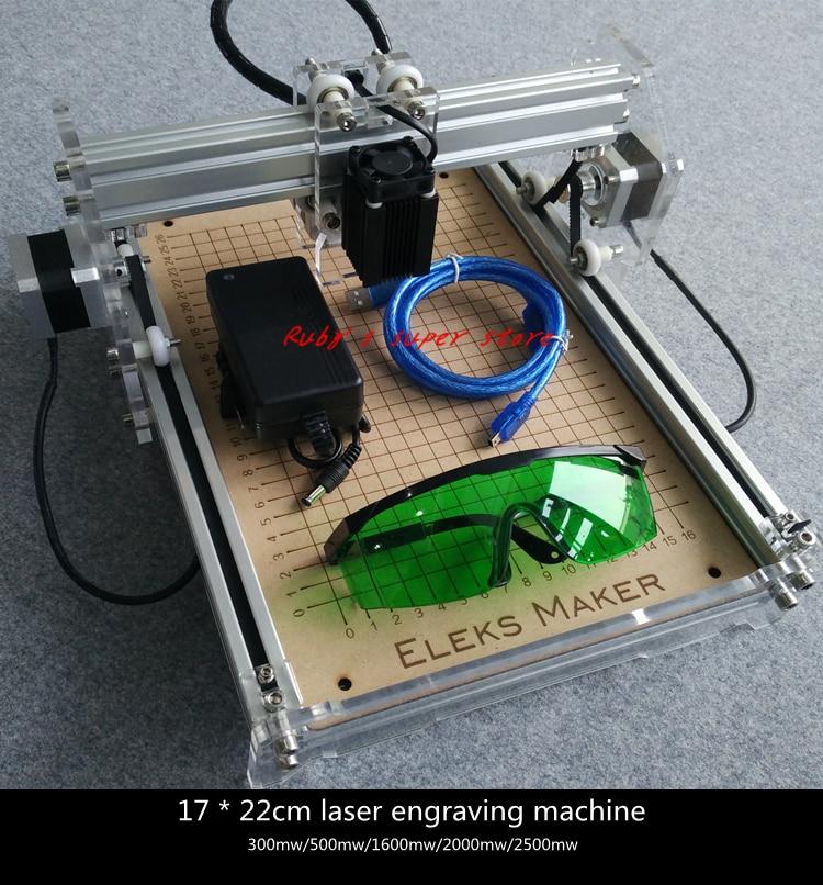 2016 New Laseraxe300MWDIY Desktop mini laser engraving machine engraving machine power adjustable 20X17cm  цены
