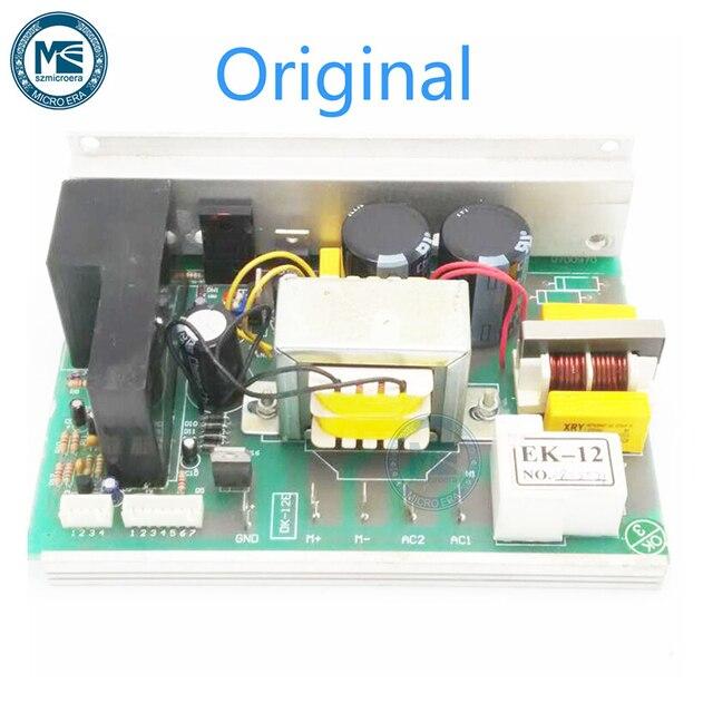 US $84 55 5% OFF|DK 12E EK 12 treadmill motor control board for HX  treadmill universal motor speed control-in AC/DC Adapters from Consumer  Electronics