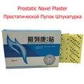 6 pcs Patches Zb Prostática Próstata Gesso Umbigo Prostática Umbigo Plaster da Medicina Herbal Herbal Cura Prostatite