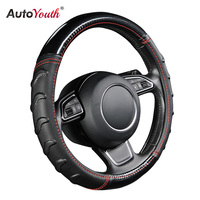 AUTOYOUTH Willow Patterned Massage Car Steering Wheel Cover Soccer Pattern Splice Light Leather Universal Fits Most