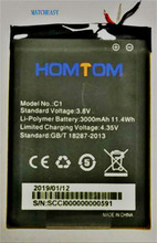100% original battery HOMTOM C2/C1 3000mAh For Homtom Bateria Batterie Cell Phone Batteries