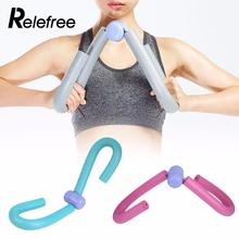 Relefree Outdoor Gym Sport Leg Slimming Muscle Toner Exerciser Fitness Workout Exercise Equipment