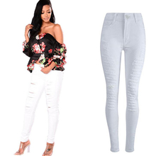 Buy white high waist stretch skinny jean and get free shipping on ... 1cd8cc787093