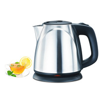 Electric kettle mini kettle students use dormitory electric kettle small power Safety Auto Off Function