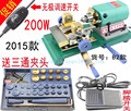 Promotion!!! 220V 200W Pearl Holing Machine,Pearl Drilling Machine ,jewelry tools