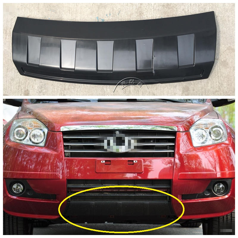 цена Geely Emgrand X7,EmgrarandX7,EX7,SUV,Car front bumper low guard board в интернет-магазинах