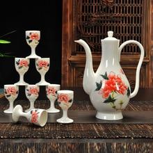 China Keramik Wein Klassische Hand gezogen Schnaps Wein Weiß Geist Flagon Weinglas Set Nüchterne Up Ausrüstung