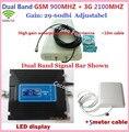 Conjunto completo de ganho Ajustável GSM 900 3G 2100 Celular Reforço De Sinal GSM 900 mhz 3G UMTS 2100 Mhz Amplificador Celular Repetidor móvel