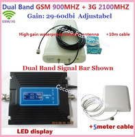 Full Set Dual Band GSM 900 3G 2100 Mobile Phone Signal Booster Repeater GSM 3G UMTS Celular Cell Phone Amplifier 3G Repetidor