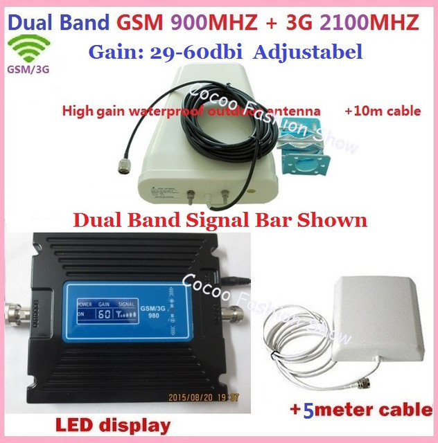 Full set gain Adjustable GSM 900 3G 2100 Cellphone Signal Booster GSM 900mhz 3G UMTS 2100Mhz Mobile Amplifier Celular Repeater