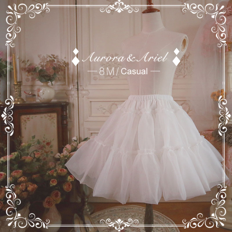 Casual White Short Petticoat 8m A line under Skirt Lolita Pettiskirt
