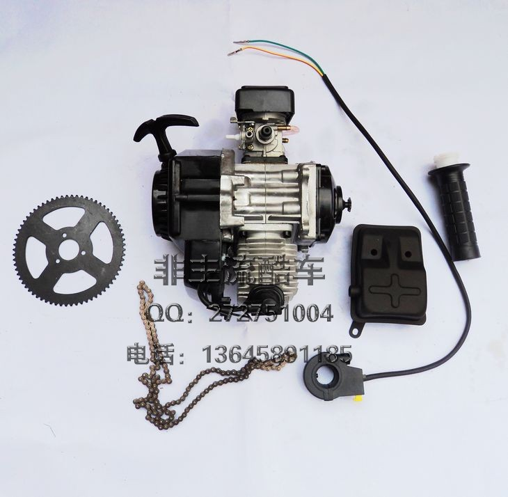 Free Shipping 49cc Engine Refires Bicycle Model Aircraft Petrol