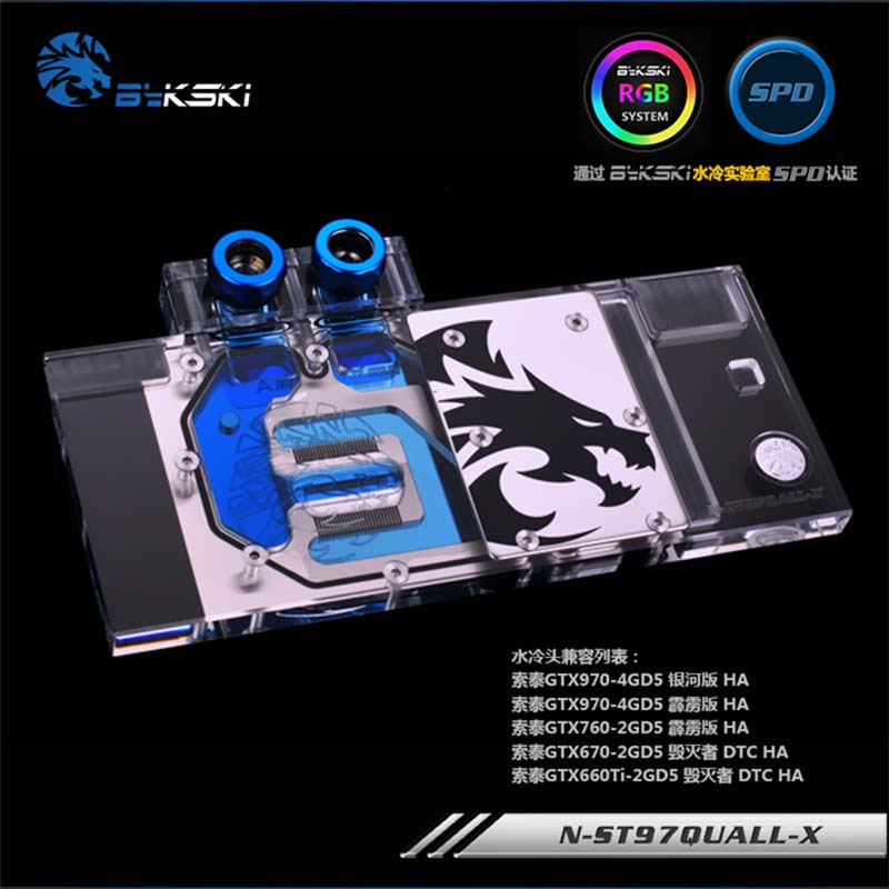 Bykski GPU Water Block for ZOTAC GTX970 GTX760 GTX660Ti Full Cover Graphics Card water coolerBykski GPU Water Block for ZOTAC GTX970 GTX760 GTX660Ti Full Cover Graphics Card water cooler