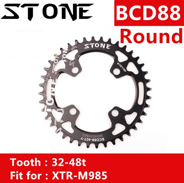 Stone 88 BCD For Shimano M985 32/34/36/38/40/42/44/46/48T Round MTB Bike Cycling Chainwheel Crank Bicycle Tooth Plate 9/10/11sStone 88 BCD For Shimano M985 32/34/36/38/40/42/44/46/48T Round MTB Bike Cycling Chainwheel Crank Bicycle Tooth Plate 9/10/11s