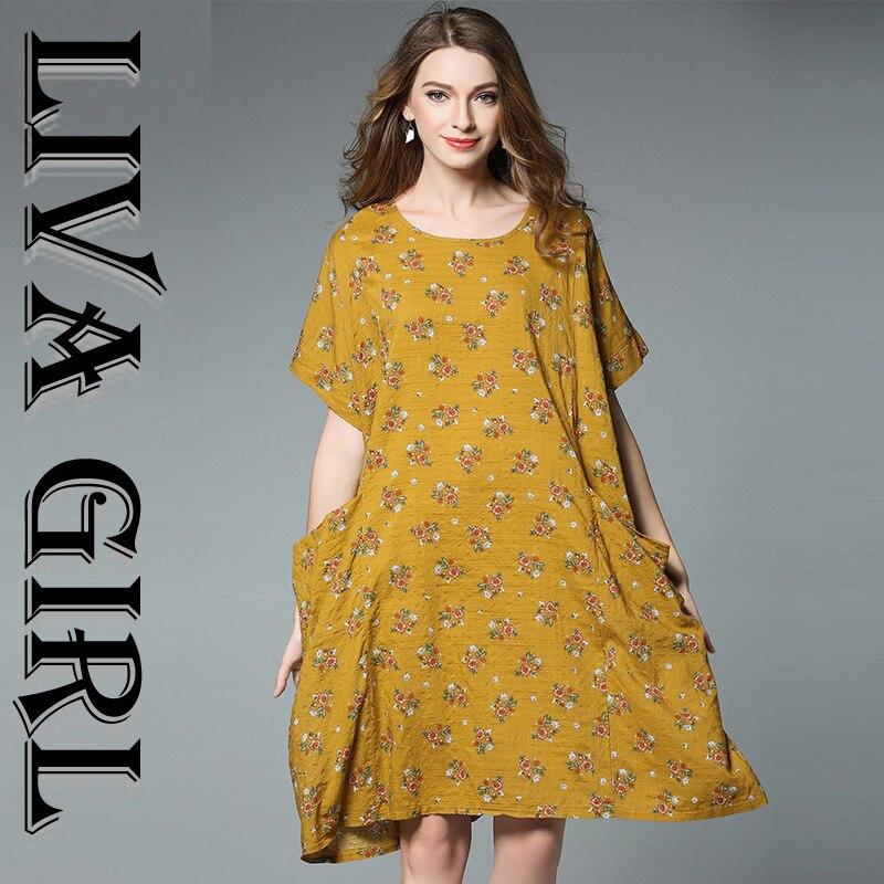 Для толстой девушки короткое платье