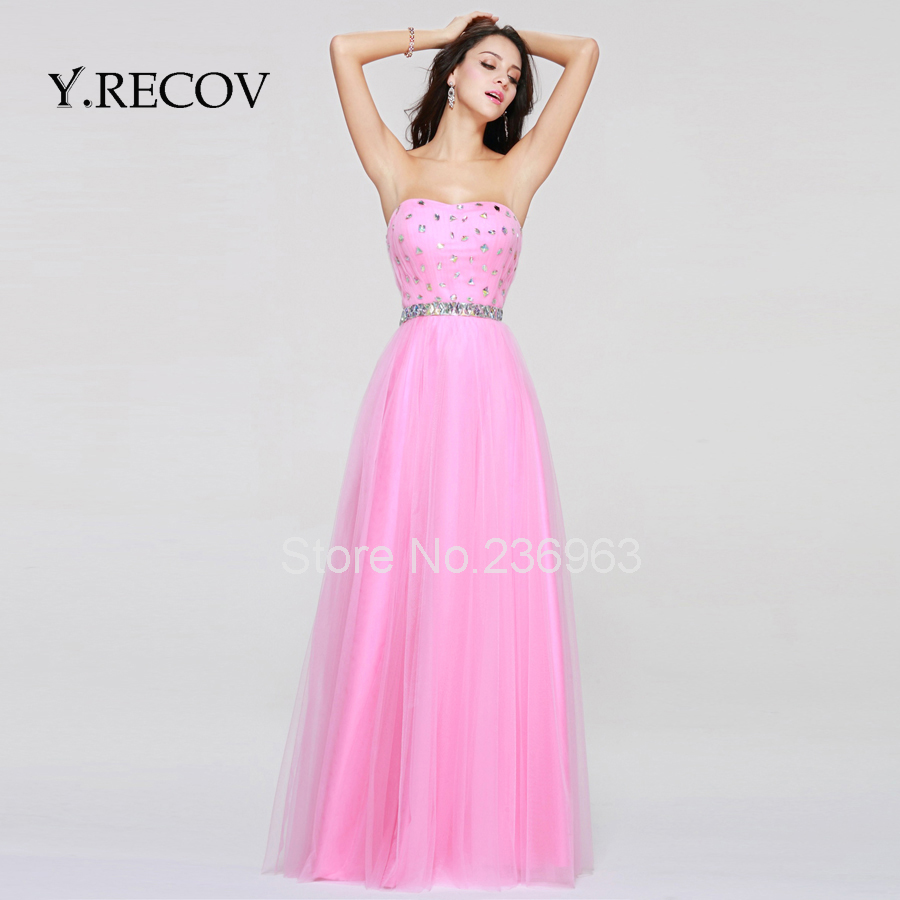 Formal Dresses For Wedding Guest Yd2330 A Line Sweetheart Tulle Pink