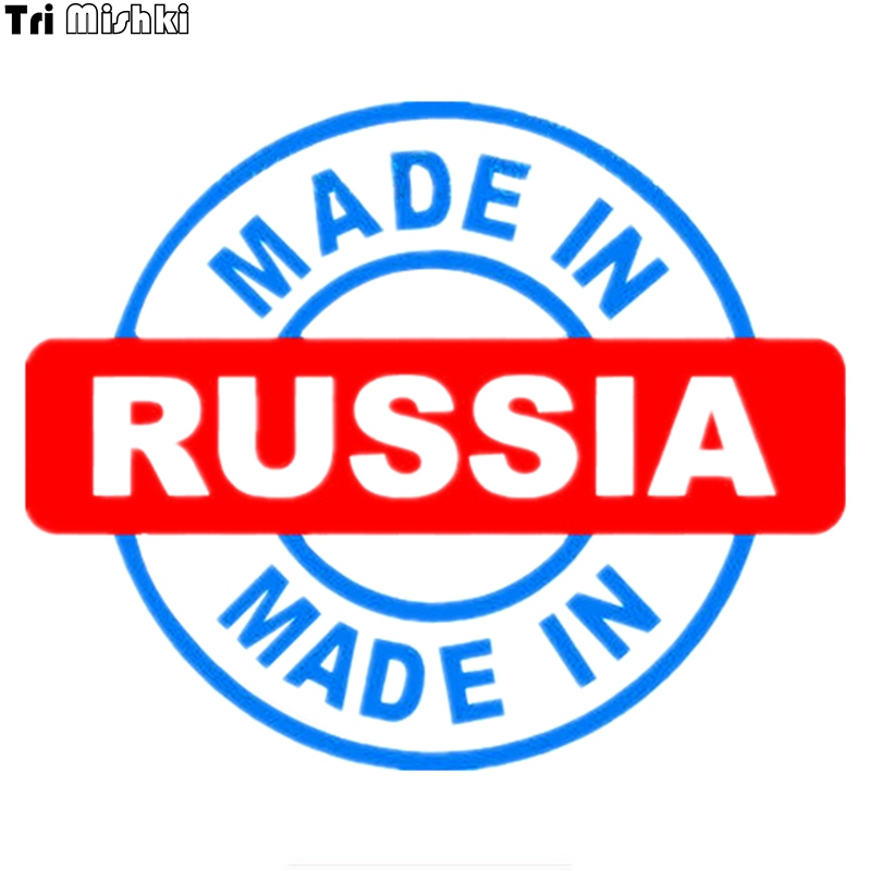 Tri Mishki HZX437 15*15cm Made In Russia Car Sticker Funny Vinyl Decals Accessories Car Sticker