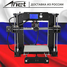 Anet 3D printer kit New prusa i3 reprap Anet A6/SD card PLA plastic as gifts/Anet express shipping from Moscow werehouse