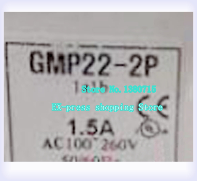 low pressure GMP22-2P Motor protection relay bluemint бермуды