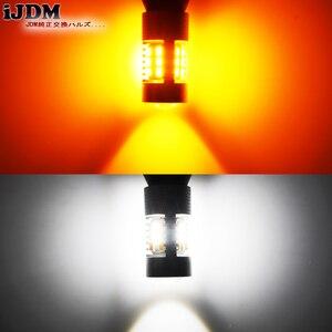 Image 5 - IjdmハイパワーT20 7440 led 28 SMD 3030 ledデイタイムランニングライト/ターン信号が点灯変換キットのための 2015 アップフォードマスタング